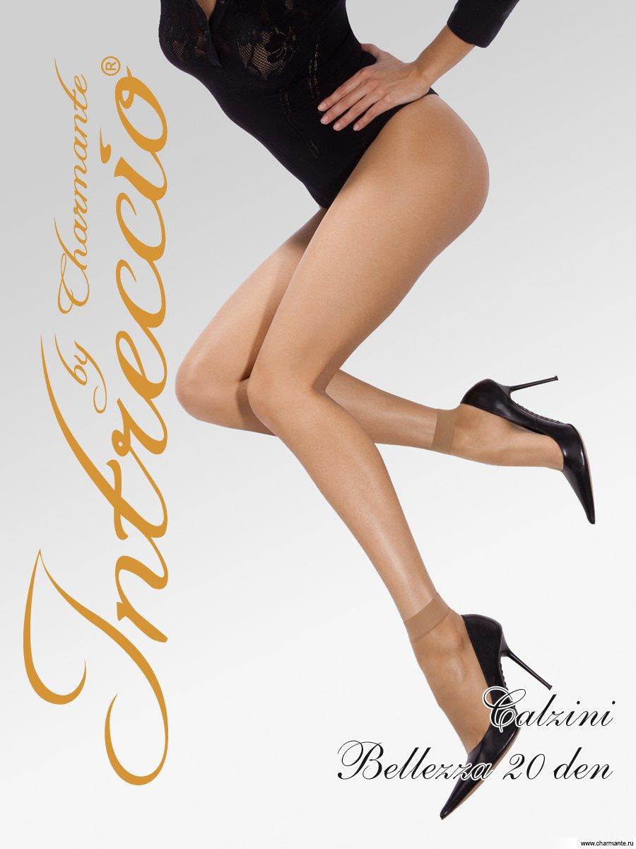 Носки женские классические, цвет: светлый телесный