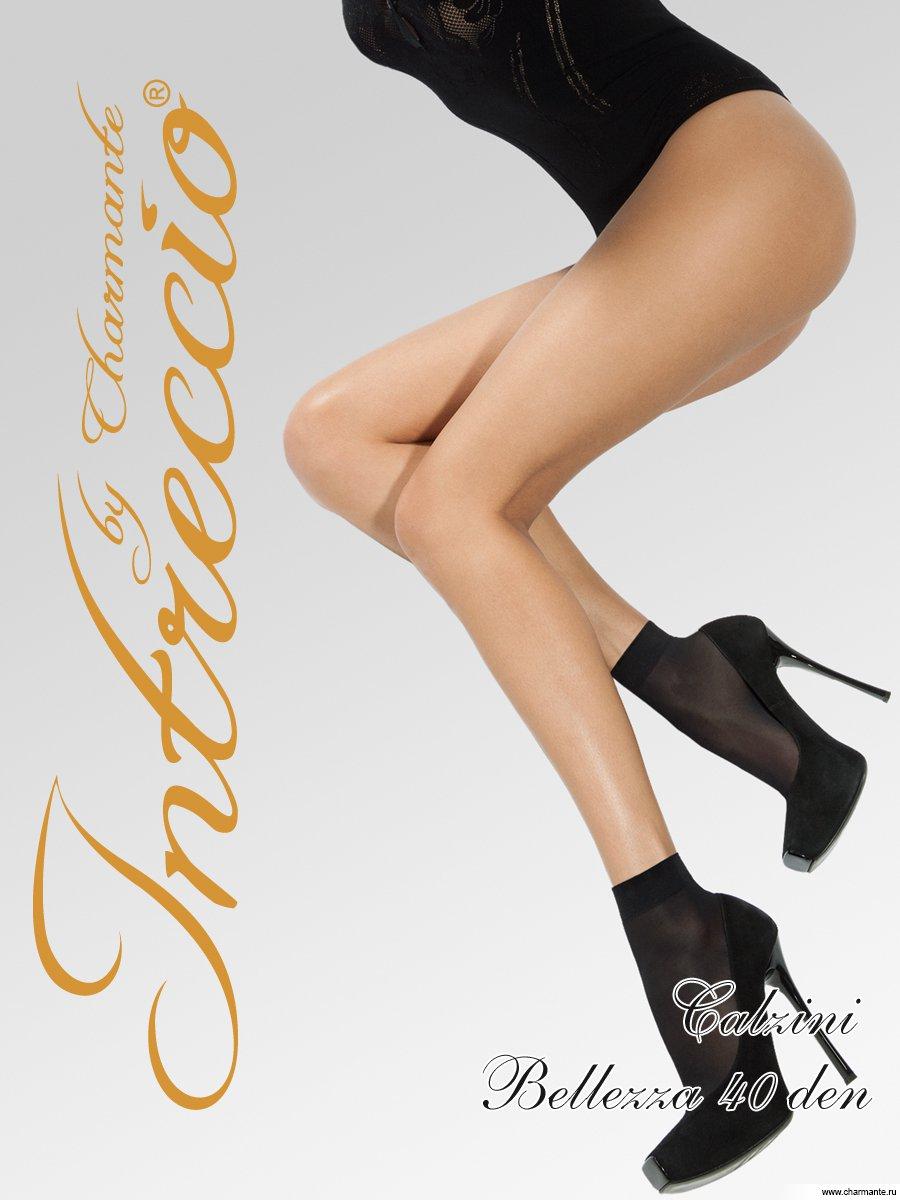 Носки женские классические, цвет: чёрный