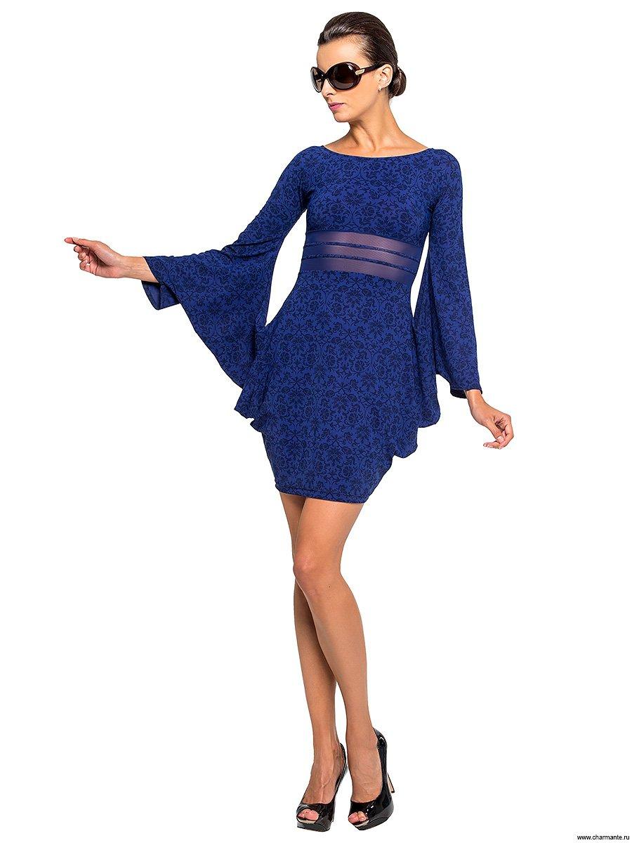 АКЦИЯ! Платье пляжное, цвет: синий