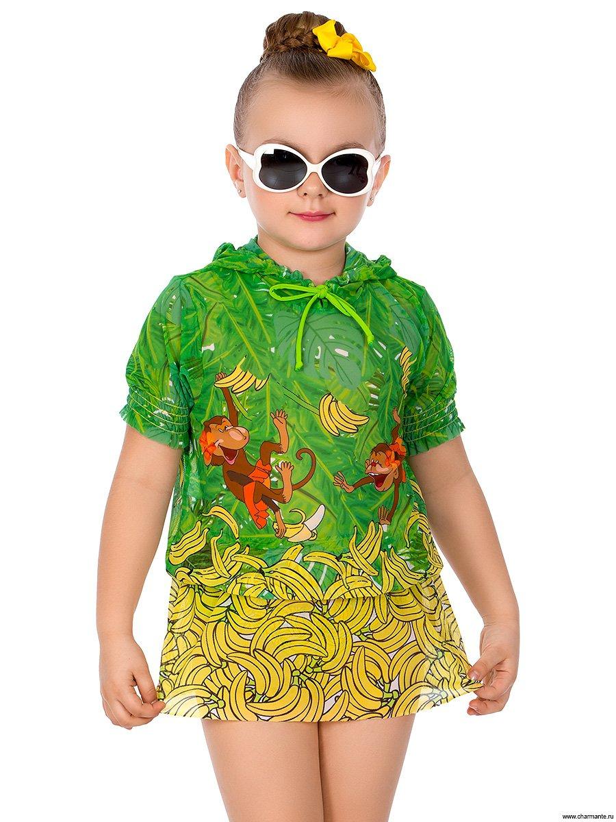 Платье пляжное для девочек, цвет: мультиколор
