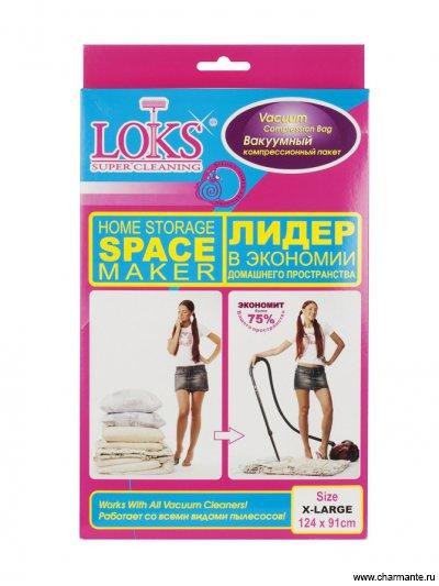 Вакуумный (компрессионный) пакет для хранения вещей пакет loks super cleaning вакуумный с насосом 50 x 35 см 3 шт