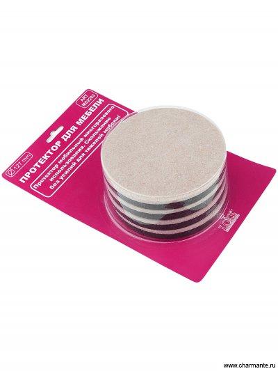 Набор войлочных протекторов для передвижения мебели (4 шт.)