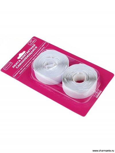 Самоклеящаяся лента-липучка (1500 мм*20 мм)