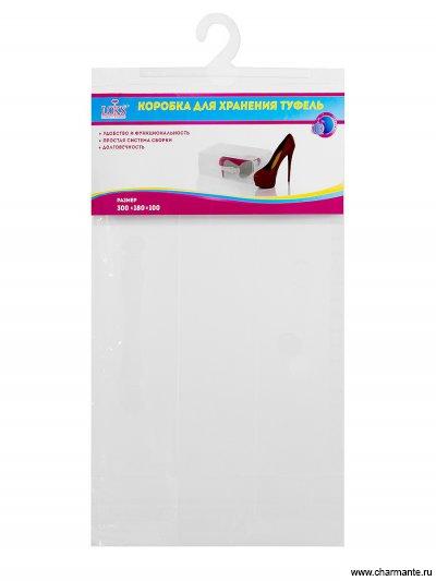 Коробка для хранения женских туфель 30*18*10
