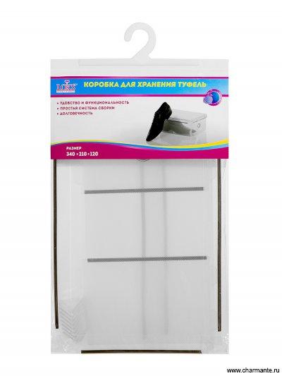 Коробка для хранения мужских туфель со съемной крышкой 34*21*12