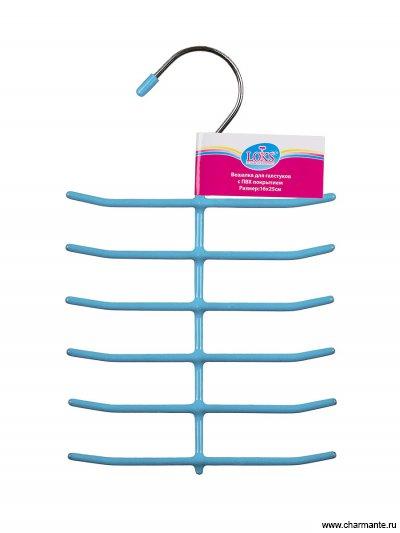 Купить Вешалка для галстуков, с ПВХ-покрытием размер: 16х25см V103-103, Charmante, голубой