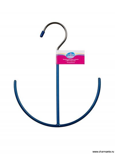 Вешалка для сумок и ремней, с ПВХ-покрытием размер: 23х27 см
