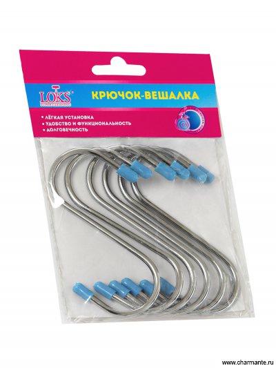 Крючки хозяйственные металлические 6 штук, 8 см Charmante HY104-102