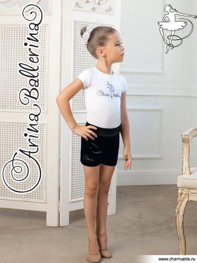 Шорты для девочек Charmante SGX 201247