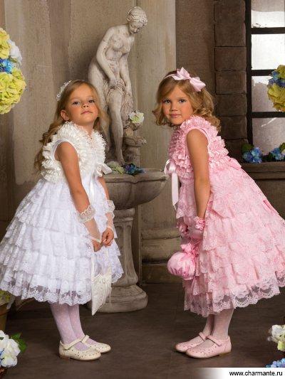 Perlitta Платье Для Девочки Купить В