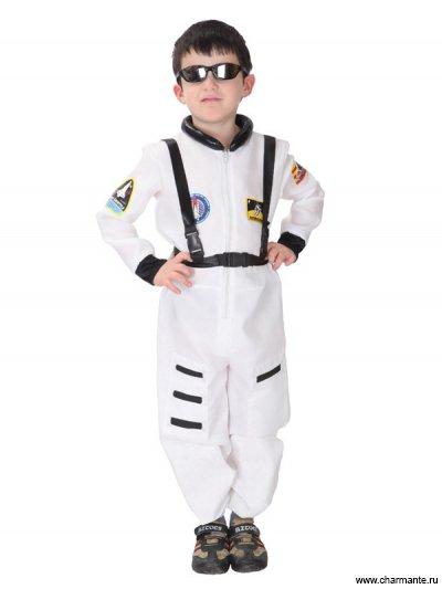 Костюм карнавальный для мальчиков (Космонавт)