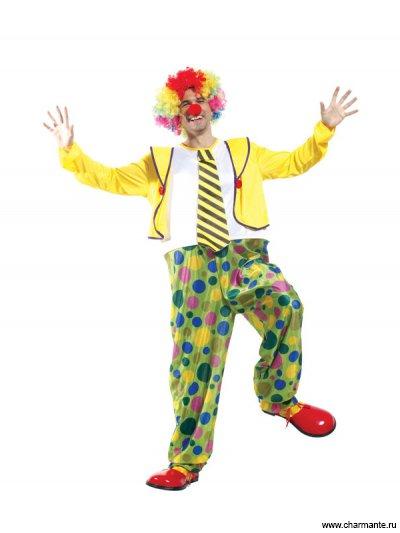 Костюм карнавальный для мужчин (Клоун)