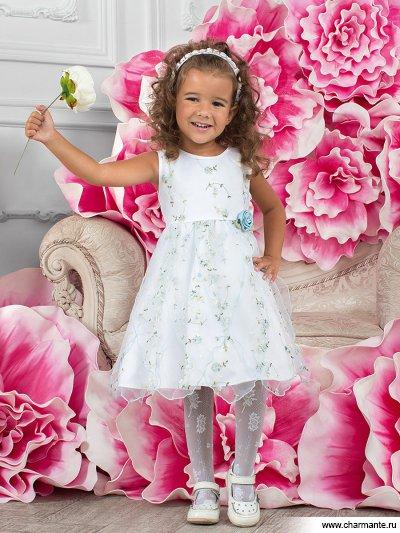 Платье праздничное для девочек Charmante PSA031401