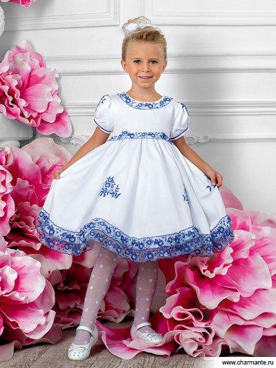 Платье праздничное для девочек Charmante PSA031405