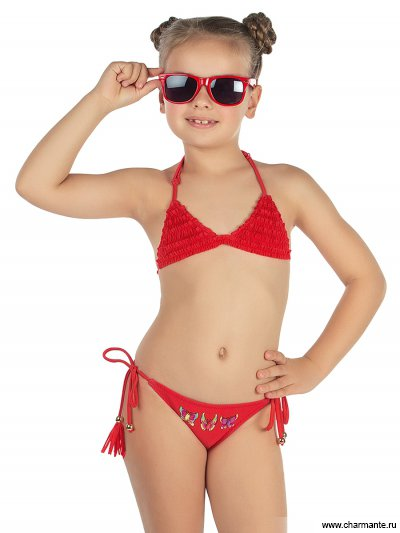 Купальник для девочек Charmante GM 131603 Safina