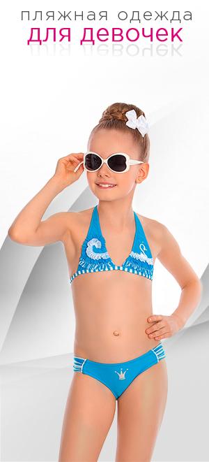 Charmante - Официальный сайт, интернет-магазин  пляжная одежда ... 294c721a1fe