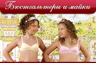 модели платьев на девочек 6 7 лет